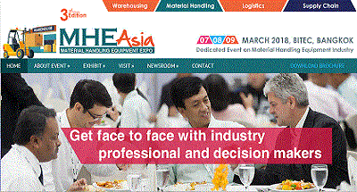 Material Handling Equipment Expo Asia (MHE Asia)