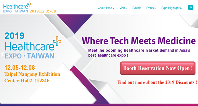 Healthcare Expo 2019 Taiwan